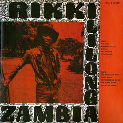 Rikki Ililonga - Zambia Album Lp