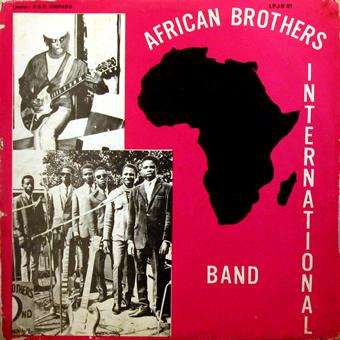 African Brothers International Band - Gyae Su 70s GHANA Highlife Pachanga Music ALBUM